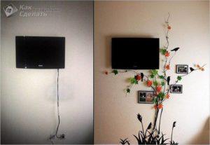 A TV-t tápláló lábeleket, mint egymint a falra felfutó virágcsokor szárát művirággal díszítették ki.